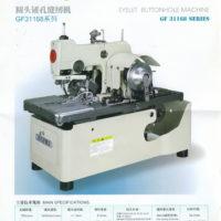 Петельная глазковая машина Hua Nan GY1-5X